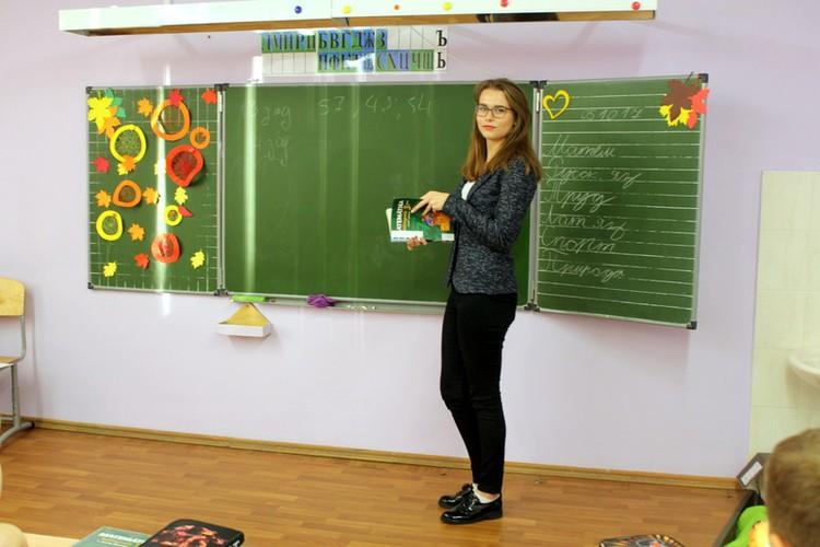 Foto: Aleksandra Gluščenko