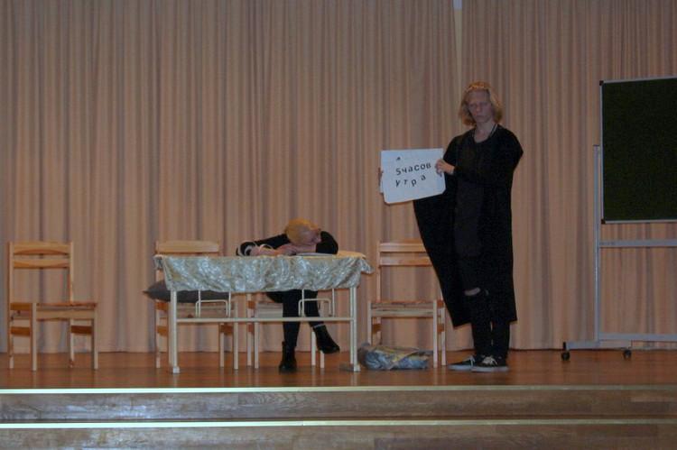 Foto: 10. klases skolēnu iesvētīšana