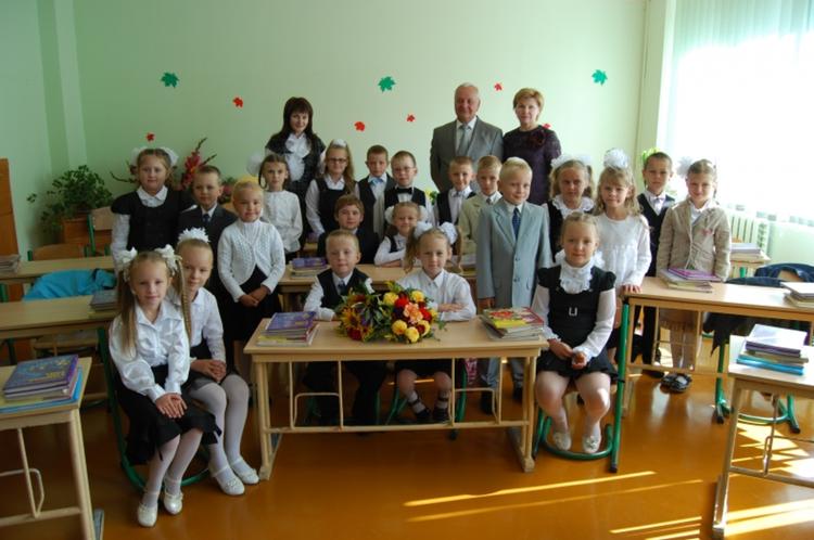 Foto: skolēni . Zinību diena