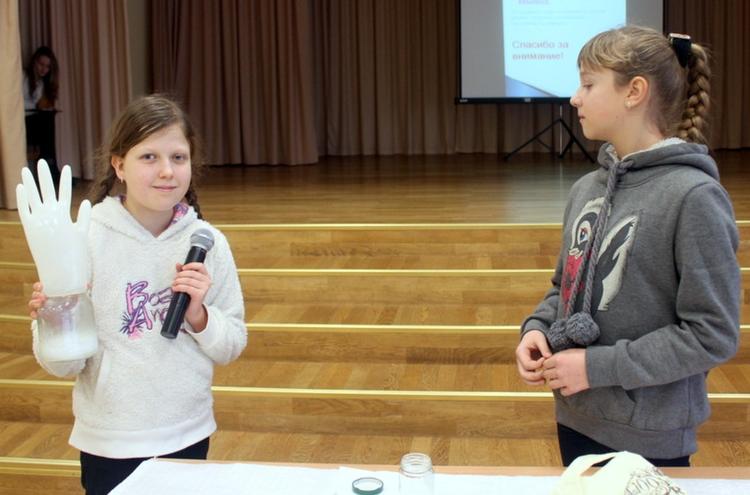 """Foto: skolēni . Konkurss """"Skolēni eksperimentē!"""""""